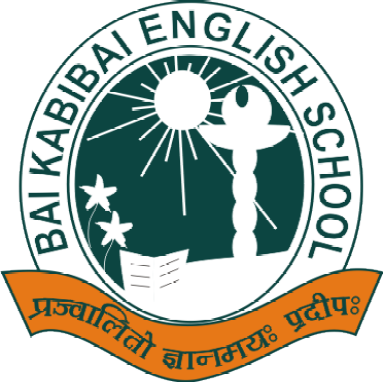 Bai Kabibai English School
