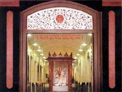 Bai Kabibai English School